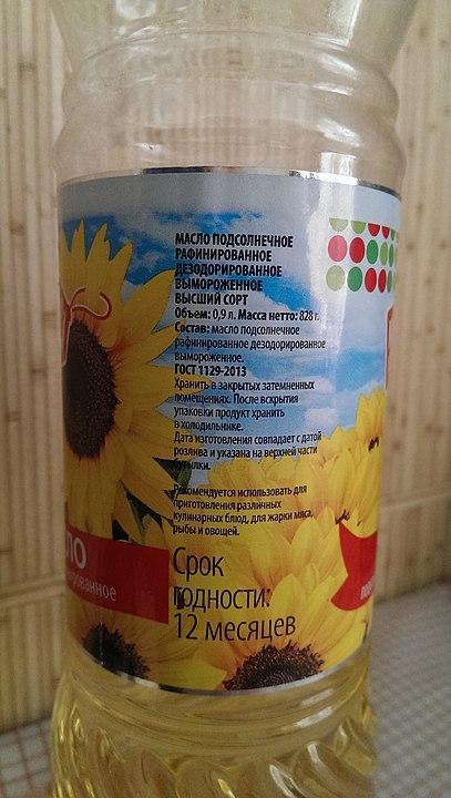 0,9-литровая бутылка подсолнечного масла Источник https://ru.wikipedia.org/w/index.php?curid=7800177