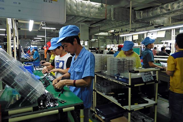 Заводы G.Tech Technology в Китае, наше время https://commons.wikimedia.org/w/index.php?curid=57468353