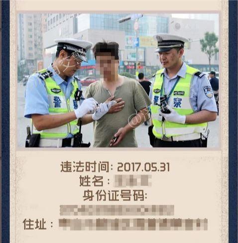 Китайский Большой Брат-23 миллиона китайцев имеют низкий социальный рейтинг